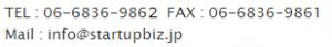 telfaxmail2